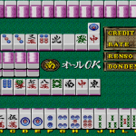 Mahjong The Mysterious World