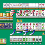 Mahjong Kakumei 2 – Princess League