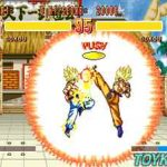 Dragonball Z 2 – Super Battle